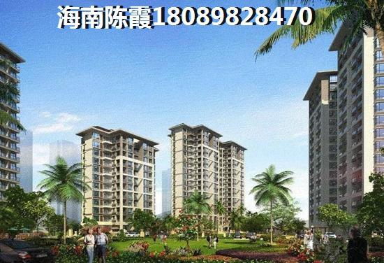 帝景湾买套房子得多少钱?