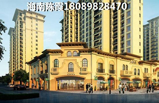 海南澄迈县房价要上涨是真的吗