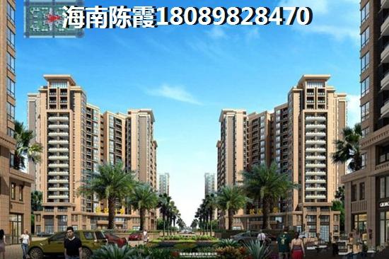 澄迈县房价能增值因素