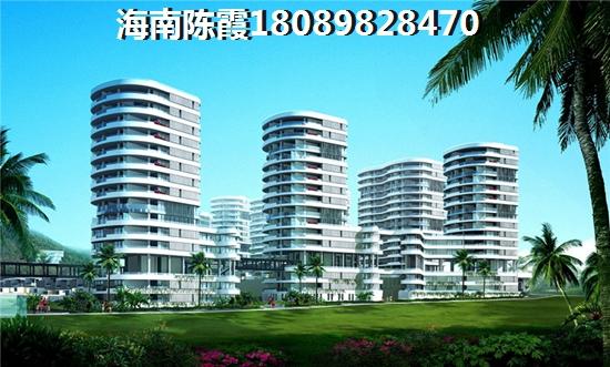 如何在红树湾国际度假公馆挑选合适的海景房